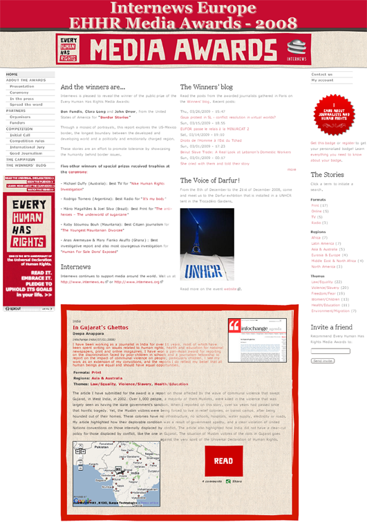 Capture d'écran du site Every Human Has Rights Media Awards